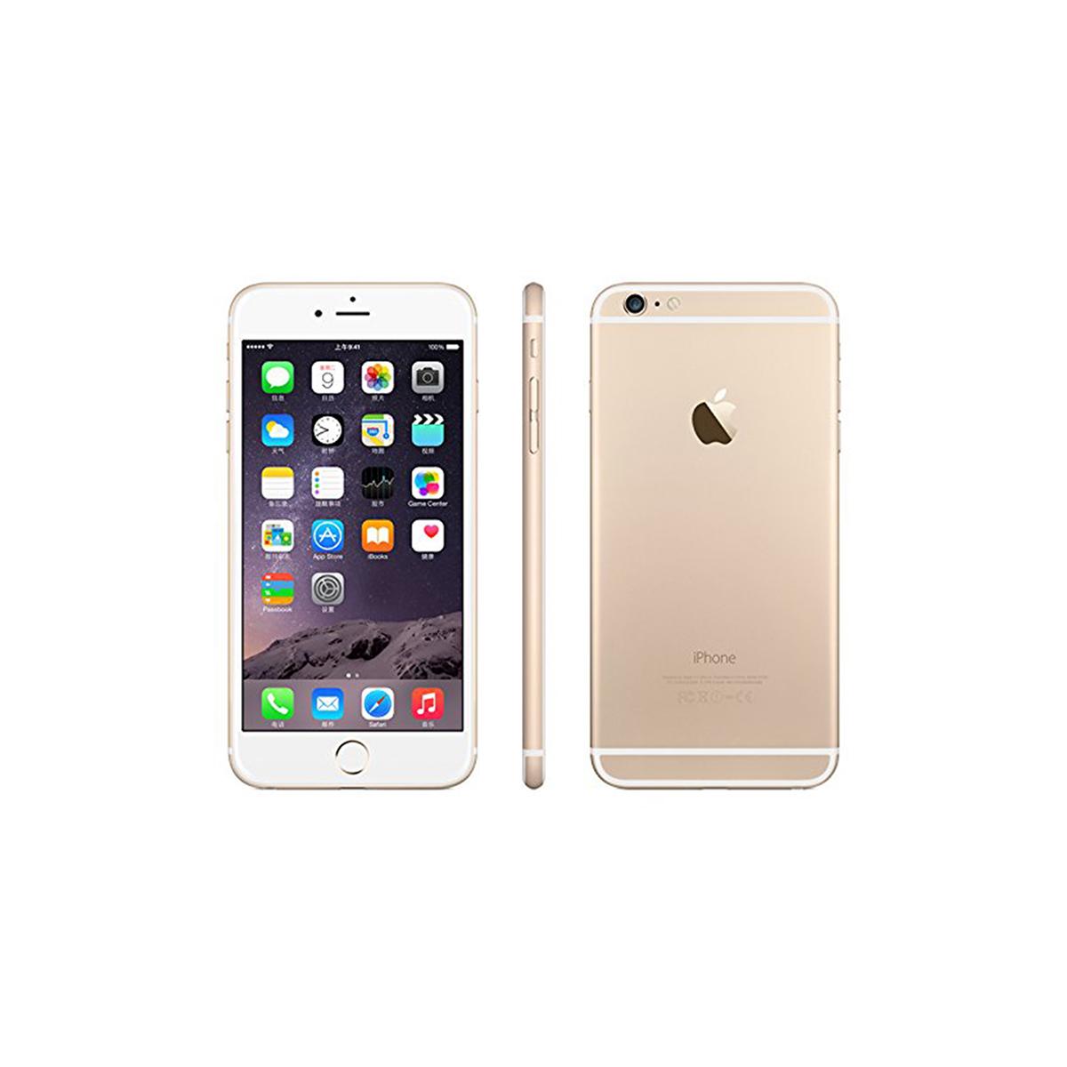 c0990717307 Nutibaas – Apple iPhone (iPhone 4, iPhone 4S, iPhone 5, iPhone 5S ...